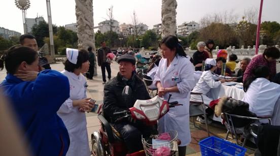 景德镇市第三人民医院康复医学科进社区义诊活动